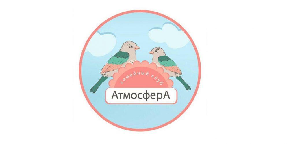 Клуб Атмосфера (г. Химки)