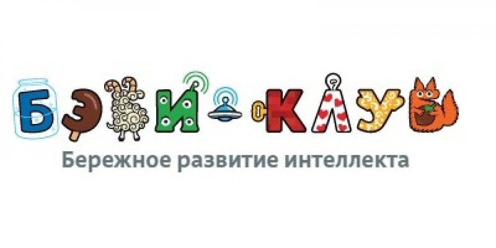 Бэби-клуб Островитянова (м. Тропарево/Коньково)