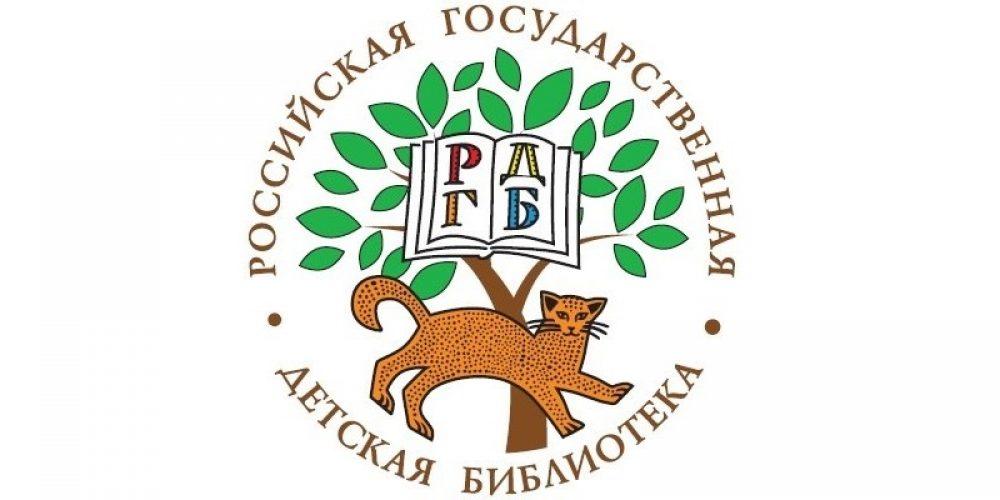 РГДБ (м. Октябрьская)